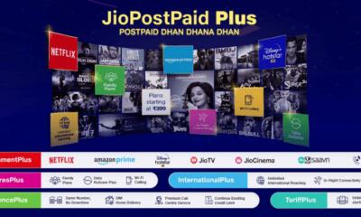 jio postpaid plus