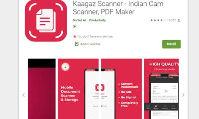 indian scanner