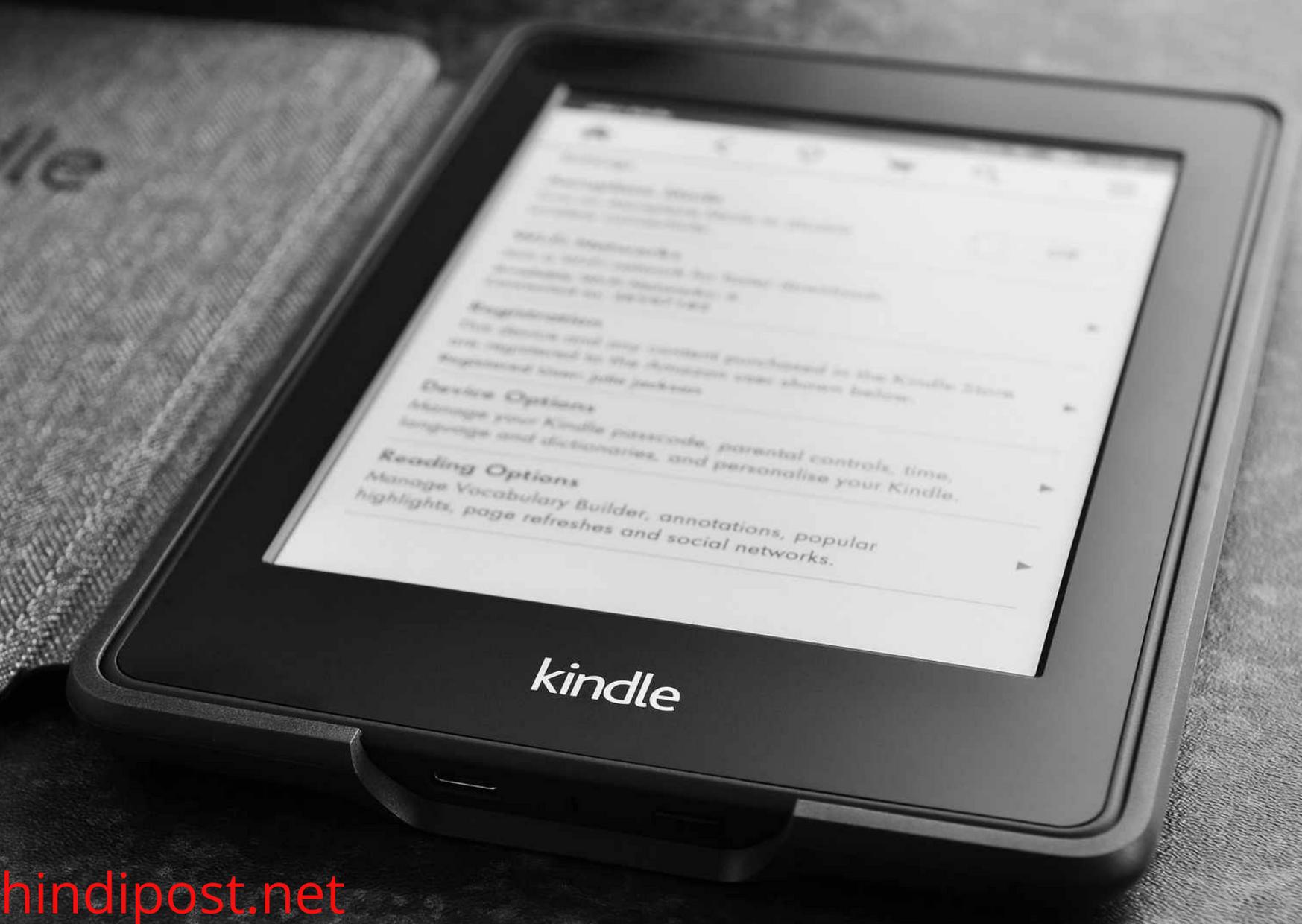 Kindle क्या होता है?