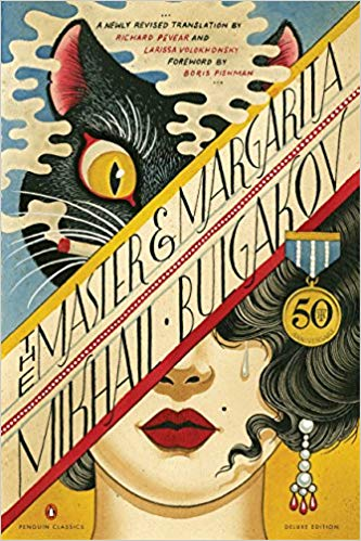 The Master and Margarita Cover