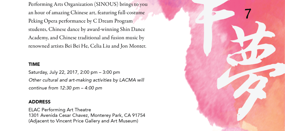 LACMA Event Flyer 7-20