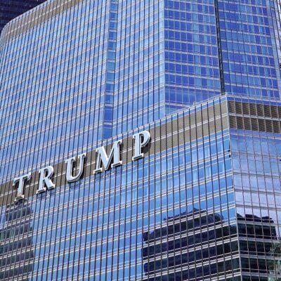 برج ترامب العالمي
