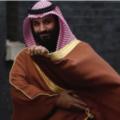 السعودية: رئاسة الاستخبارات العامة