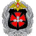 Россия: Главное разведывательное управление (ГРУ)