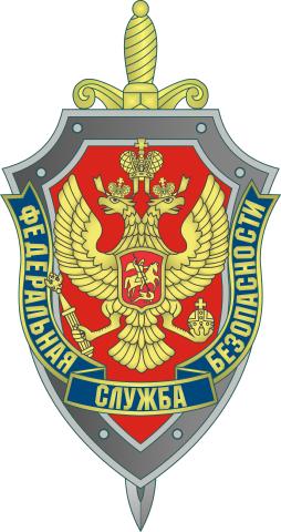 Russia's FSB