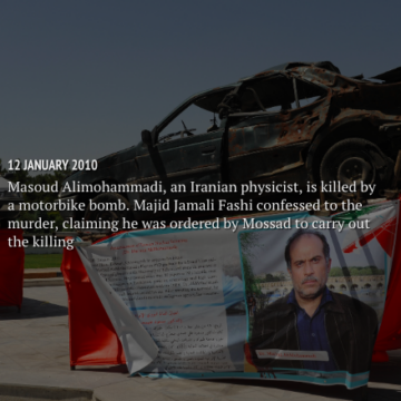 Slideshow: The Legacy of Mossad's Targeted Assassinations