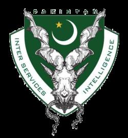 پاکستان: انٹر- سروسز انٹلی جینس (آئی ایس آئی)