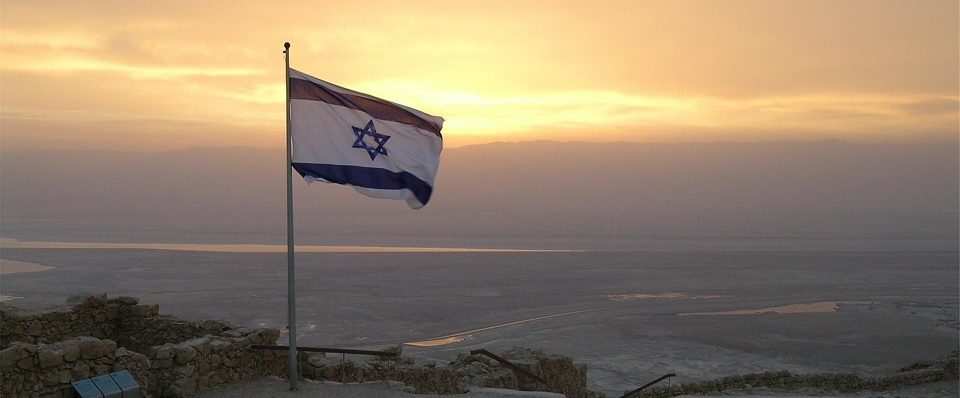 Israel's Secret Nuclear Program: Why CIA Intelligence Failed So Badly