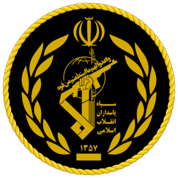 IRGC: Iran's Frontline Defense in Confrontation With the U.S.