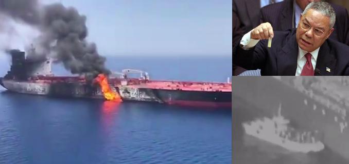Tanker Powell IRGC ship