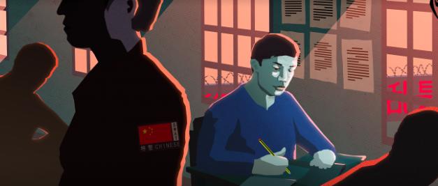 Xinjiang Data Project Documents China's High Tech Social Controls