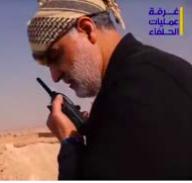 Avenging Soleimani: Iran Identifies Possible American Targets