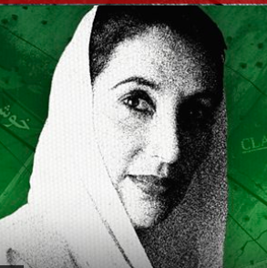 Pakistan's 'Deep State' and the Assassination of Benazir Bhutto