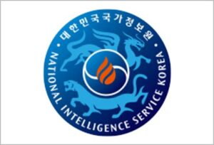 South Korea intelligence