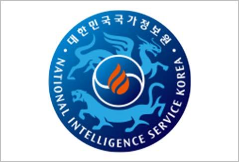 South Korea intelligence