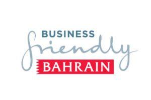 Bahrain - Business Friendly