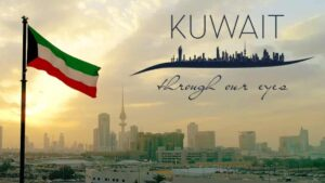 Kuwait - Through our Eyes