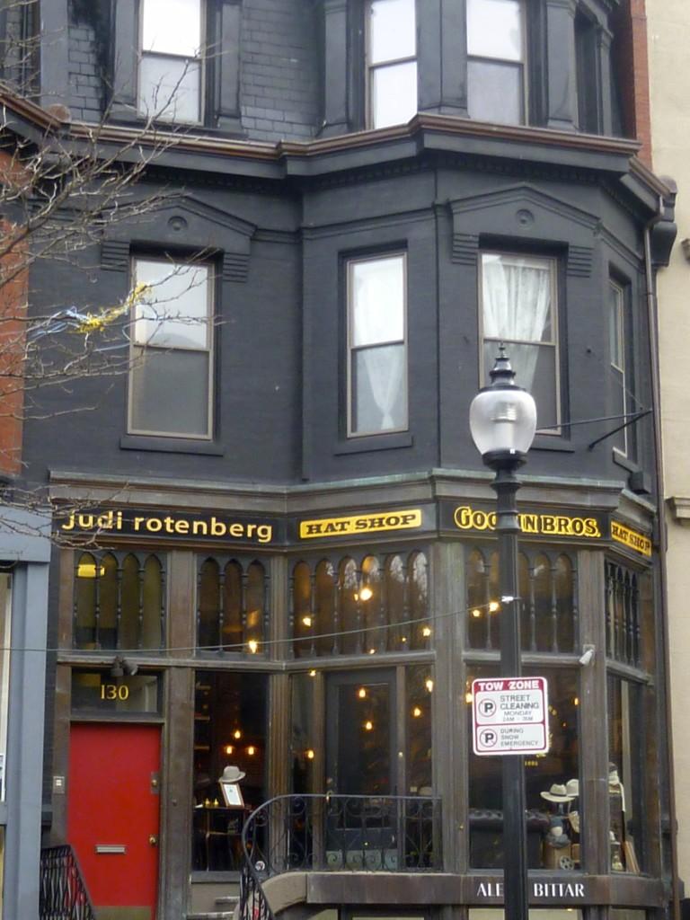 130 Newbury Street, my old apartment