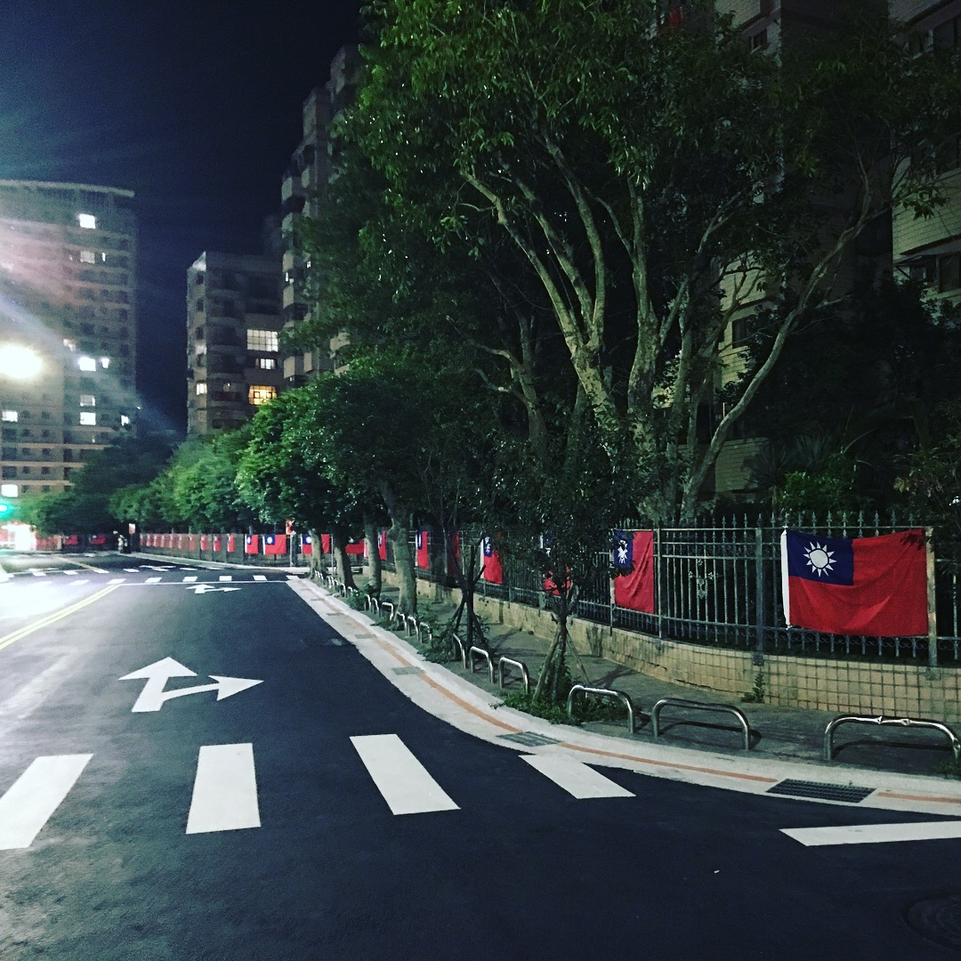 🇹🇼Taiwan-View of Taiwan 關於台灣這個國家 1