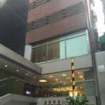 嘉寶商業大廈