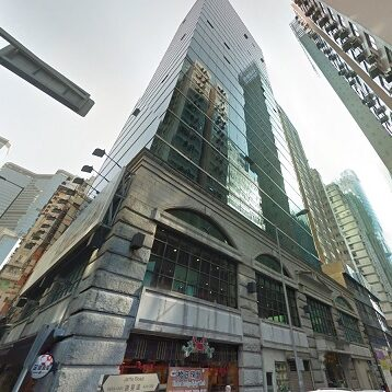 中望商業中心