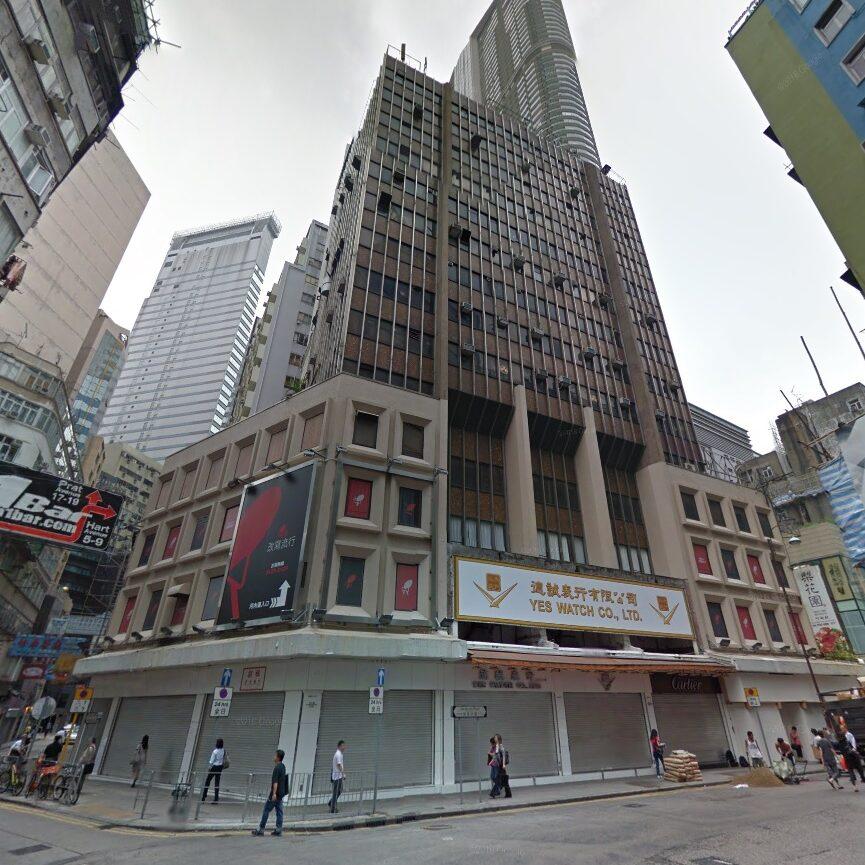 國際商業信貸銀行大廈