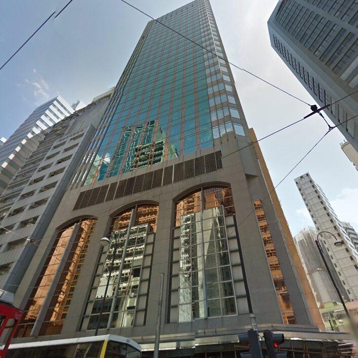 富衛金融中心
