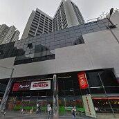 康怡廣場辦公大樓