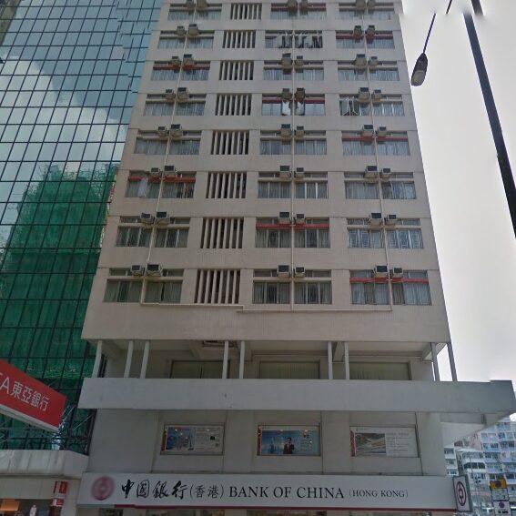 新華銀行大廈
