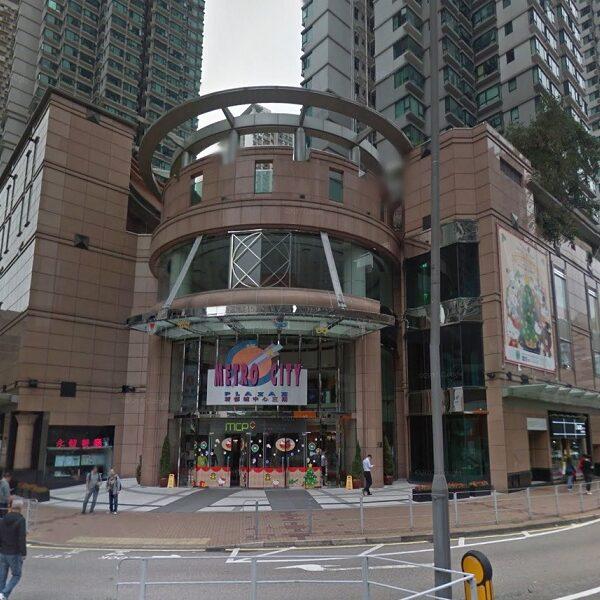 新都城中心3期商場