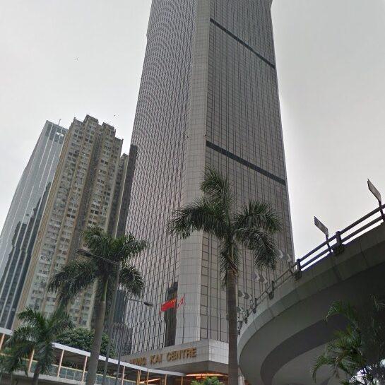 新鴻基中心