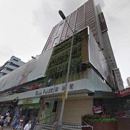 柏裕商業中心