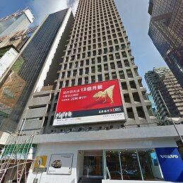 海外信託銀行大廈