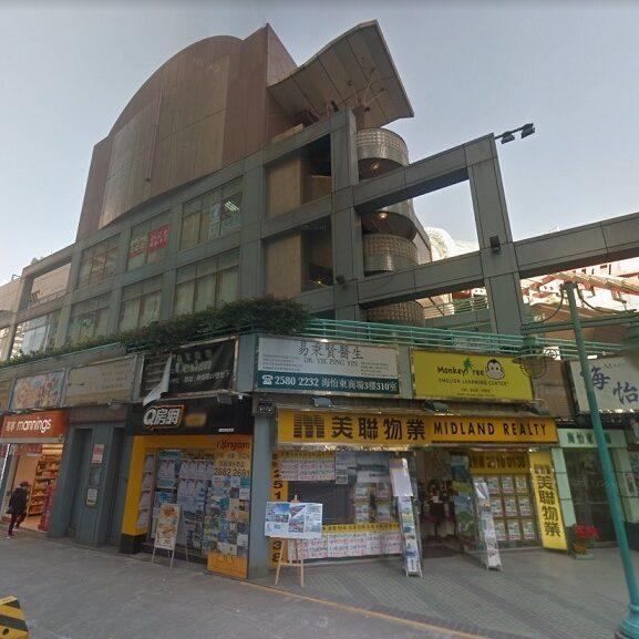海怡東廣場