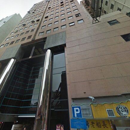 煥利商業大廈