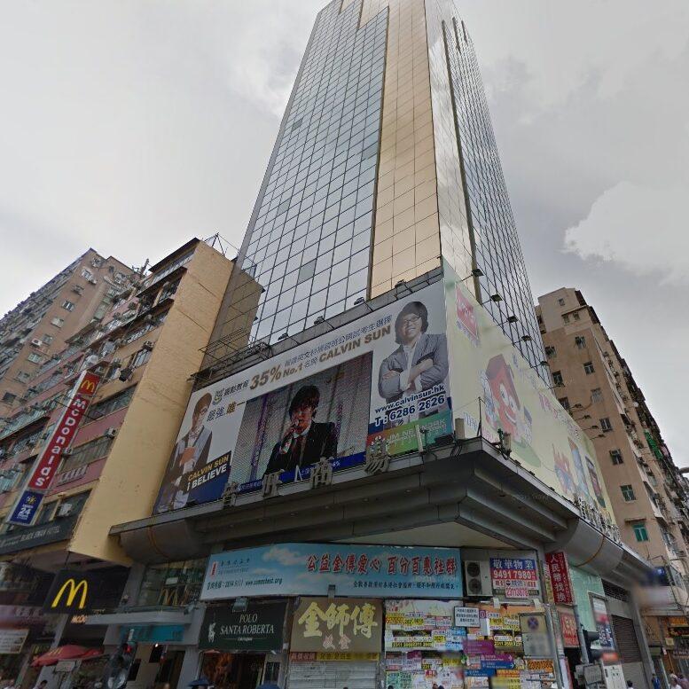 皆旺商業大廈