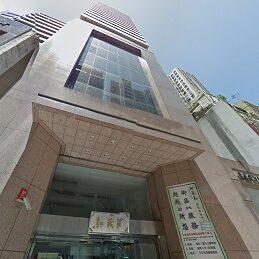 盤谷銀行大廈