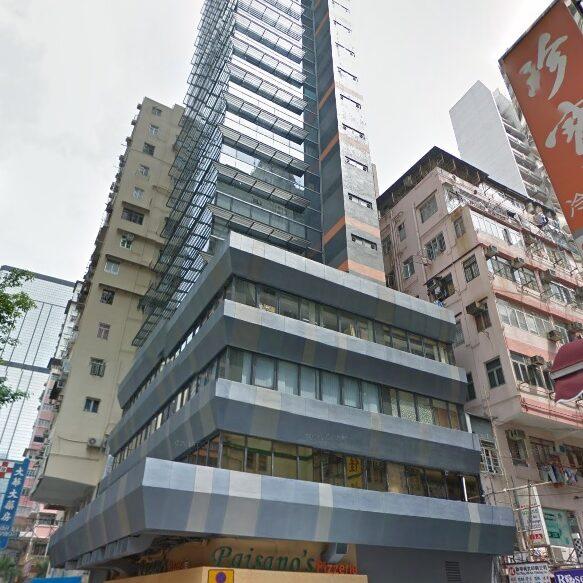 耀基商業大廈