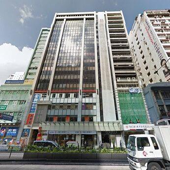 華比銀行大廈