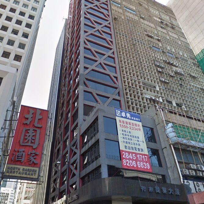 豫泰商業大廈