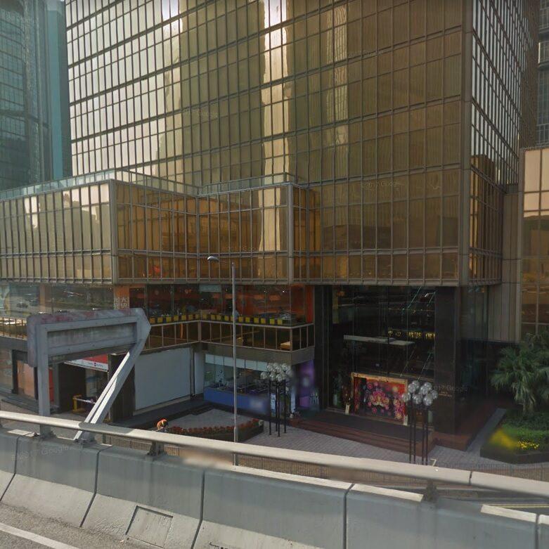遠東金融中心
