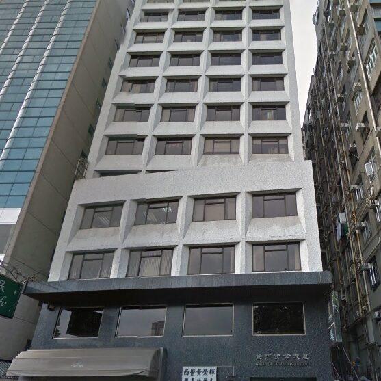 金門商業大廈