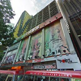 銅鑼灣商業大廈