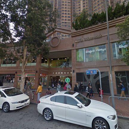 雅濤居購物商場