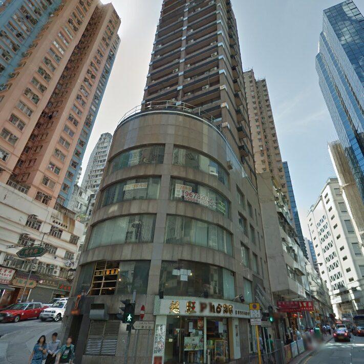 CNT Commercial Building