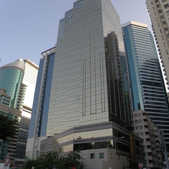 華懋交易廣場