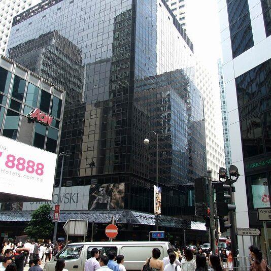HK_CentralBuilding