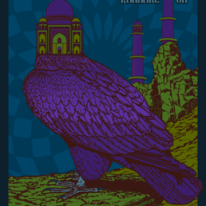 A deep purple falcon with a taj mahal head is perched atop a rock walled fortress.