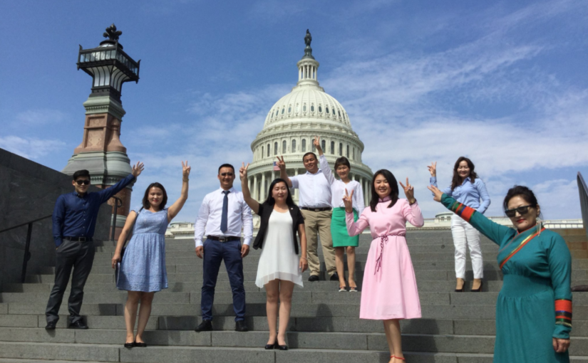 USAI BLOG:  From Mongolia to Washington, DC: Engaging Emerging Young Leaders