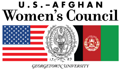 Member Spotlight: US-Afghan Women's Council